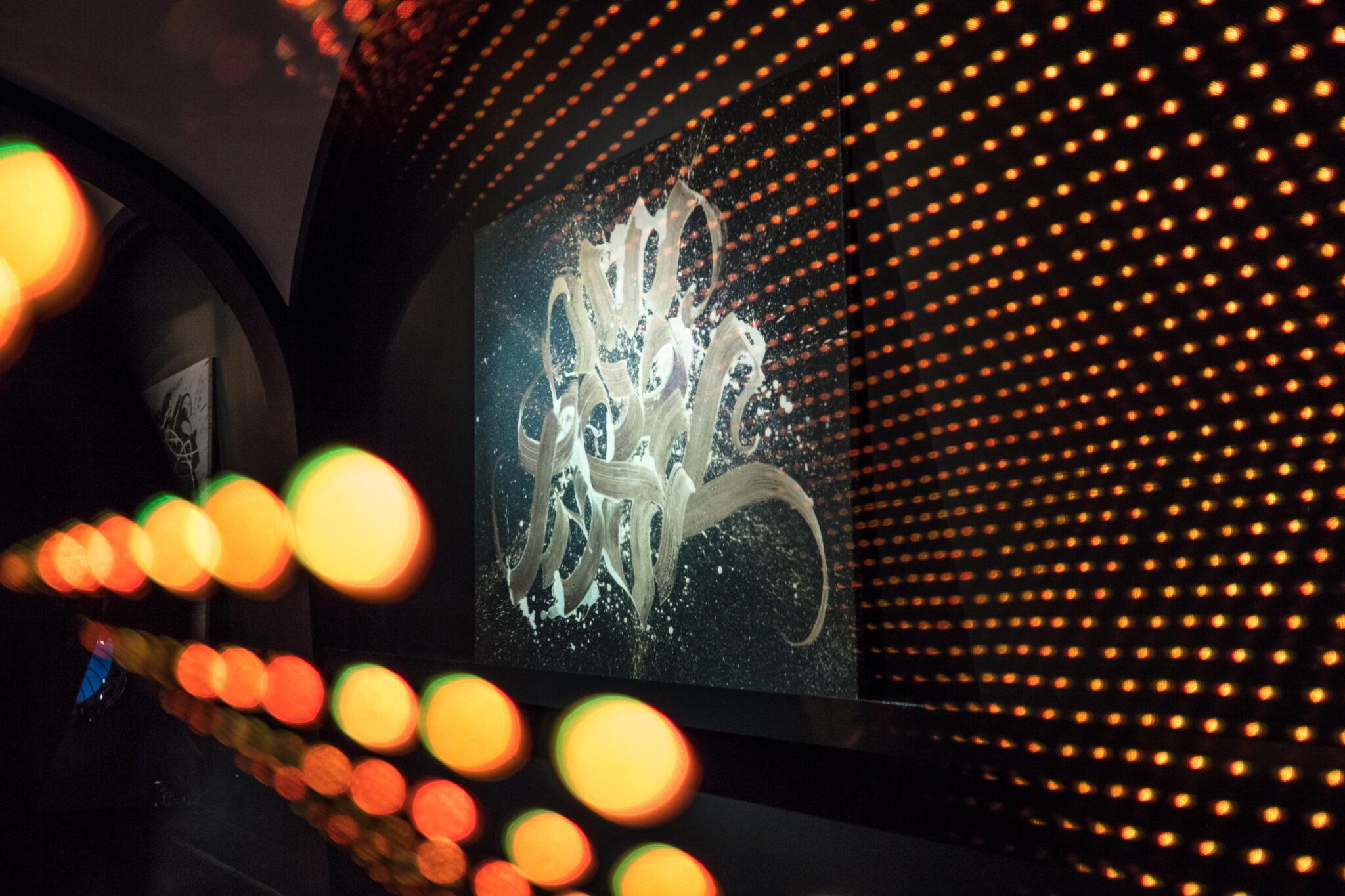audrey-hatchikian-gallery-momentum-expo-2018