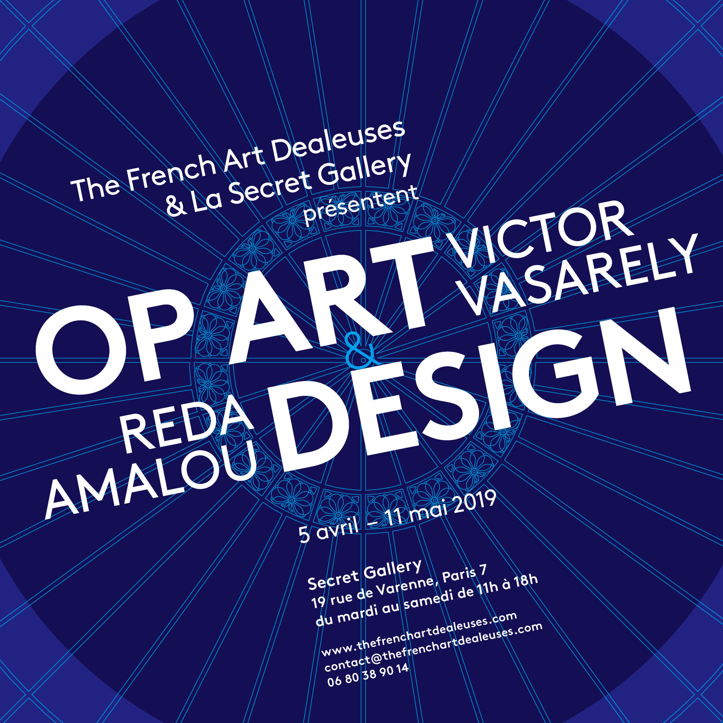 hatchikian-gallery-exposition-op-art-and-design-victor-vasarely