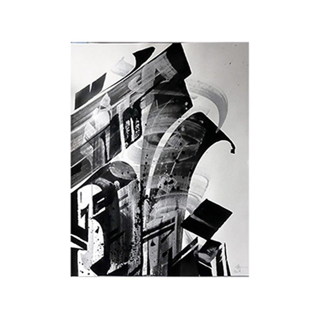 hatchikian-gallery-zepha-croisements-2